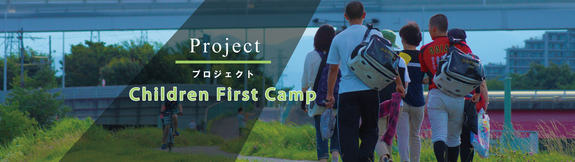 Children First Camp